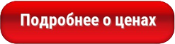 Цены на отдых в Песчаном
